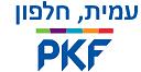 PKF עמית, חלפון